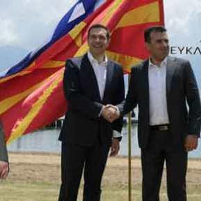 «Ουράνιο Τόξο»: «500 χωριά στη Β. Ελλάδα μιλούν μακεδονικά» – Τσακαλώτος: «Η Μακεδονία δεν είναι μία &Ελληνική!»