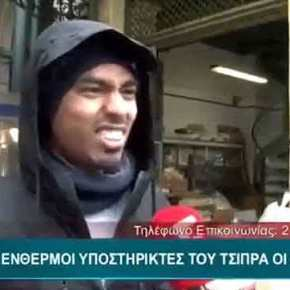ΝΤΟΚΟΥΜΕΝΤΟ ΣΟΚ! Να το δεί ΟΛΗ η Ελλάδα…!!! ΠΑΚΙΣΤΑΝΟΙ όχι μόνο θα ψηφίσουν… αλλά δηλώνουν ότι ΘΑ ΨΗΦΙΣΟΥΝΤΣΙΠΡΑ…!