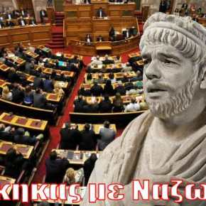Σφαλιάρα στον ΣΥΡΙΖΑ: Δεν πέρασε το άρθρο 3 για τις σχέσεις Κράτους – Εκκλησίας – «ΟΧΙ» στην θρησκευτικήουδετερότητα