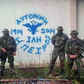Ξεσηκώνονται οι Έλληνες της κατεχόμενης Β.Ηπείρου