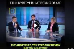 ΑΥΤΟΣ ΕΓΙΝΕ ΣΗΜΕΡΑ ΥΠΟΥΡΓΟΣ…!!! Δείτε τι έλεγε για τον ΣΥΡΙΖΑ λίγο καιρό πρίν…!! ΑΠΙΣΤΕΥΤΟΒΙΝΤΕΟ