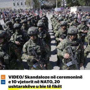 Γιατί λιποθυμούσαν οι Αλβανοί στρατιώτες στηνπαρέλαση;