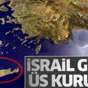 Σκύλιασαν οι Τούρκοι για το «Μάτι του Δαυίδ» στα βουνά τηςΚρήτης