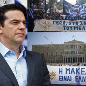 Οι Μακεδόνες «τελειώνουν» τον Τσίπρα – «Εμφύλιο» πυροδοτεί η πολιτική τουΣΥΡΙΖΑ