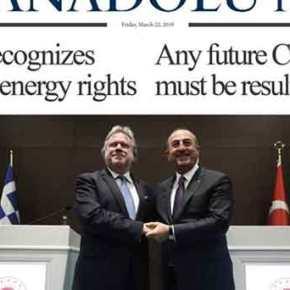 Πανηγυρίζουν οι Τούρκοι …Ο Έλληνας ΥΠΕΞ αναγνώρισε τα δικαιώματα της Τουρκίας στην Αν.Μεσόγειο