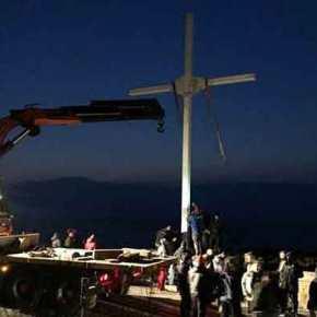 «Σημεία & Τέρατα» στη Λέσβο: «Πρόκληση κατά της Τουρκίας η ανέγερση Σταυρού» λέει φιλοτουρκικήΜΚΟ
