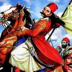 Η Μάχη του Κερατσινίου και ο θρίαμβος τουΚαραϊσκάκη