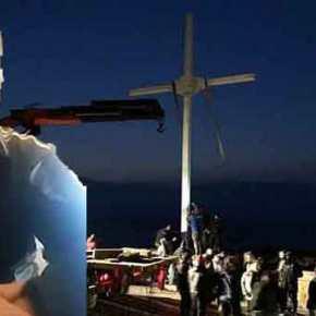 Μιλάει ο λεβέντης που έφτιαξε τον μεγάλο σταυρό για τηνΜυτιλήνη