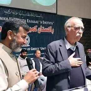 Ποιος είναι ο Πακιστανός που «»Καμαρώνει δίπλα στον Υπουργό Βίτσα» & Υποσχέθηκε Ιθαγένεια με έναχαρτί;