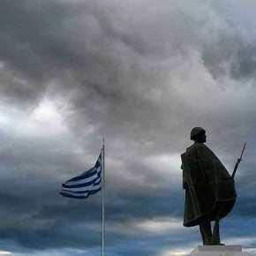 Για την Πατρίδα μας θα ζήσουμε, για την Πατρίδα μας θα παλέψουμε και για την Πατρίδα μας θαπεθάνουμε