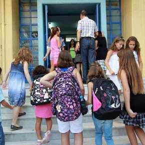 ΧΟΥΝΤΑ…!!! ΧΟΥΝΤΑ…!!! Έστειλαν Εισαγγελέα για την αποχή μαθητών λόγω της έναρξης μαθημάτων για«προσφυγόπουλα»