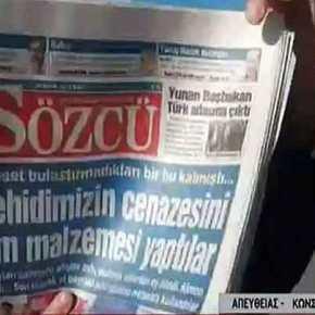 Νέα πρόκληση από τουρκική εφημερίδα: Ο Τσίπρας πήγε σε τουρκικό νησί –ΒΙΝΤΕΟ
