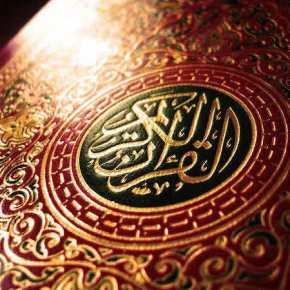 Τι λέει το Κοράνι για τους Έλληνες; «ΟΙ ΕΛΛΗΝΕΣ ΘΑ ΝΙΚΟΥΝ, ΕΙΝΑΙ ΘΕΛΗΜΑ ΤΟΥ ΑΛΛΑΧ»(βίντεο)