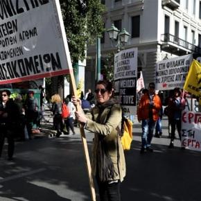 Σε εξέλιξη αντιρατσιστικό συλλαλητήριο στο κέντρο τηςΑθήνας