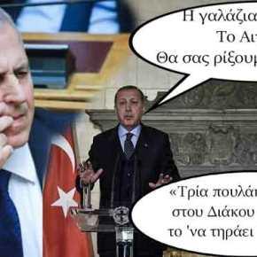 Aπίστευτο «δώρο» Τσίπρα σε Ερντογάν: Η Ελλάδα θα τιμήσει την Τουρκία στη ΔΕΘ το2021