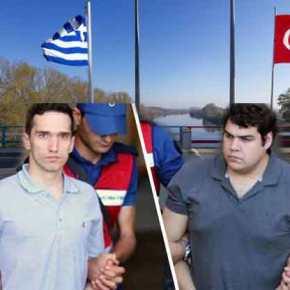 Ένας χρόνος από τη σύλληψη των δύο Στρατιωτικών – αναπάντητα ταερωτήματα