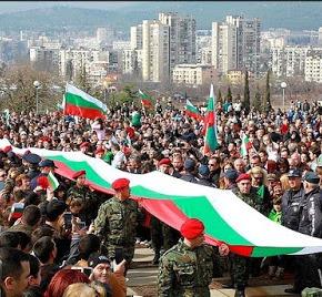 Η απελευθέρωση της Βουλγαρίας γιορτάστηκε με σημαία 300μέτρων…