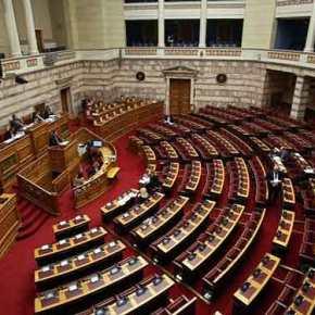 Φρικτή τουρκική πρόκληση μέσα στην ελληνική Βουλή έμεινε αναπάντητη από βουλευτέςΣΥΡΙΖΑ
