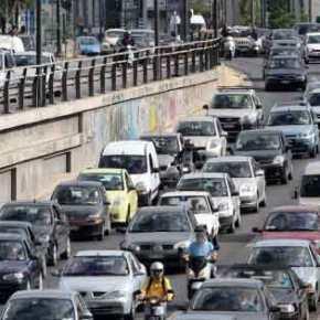 Ορια ηλικίας και στα αυτοκίνητα: Το σχέδιο για την απόσυρση των παλαιώνΙΧ