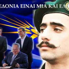 Nτροπή: Βαριά ποινή στον αλεξιπτωτιστή που τραγούδησε το «Μακεδονία Ξακουστή» – Ποιος θα υπερασπίσει τηνχώρα;