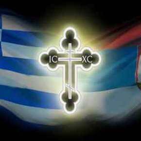 Αποκαλυπτική έρευνα: «Ορθόδοξο τόξο» μπροστά στον κίνδυνο της «Μ.Αλβανίας»