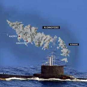 Σε ετοιμότητα οι «φονιάδες του Αιγαίου»: Το Υ/Β «ΠΟΣΕΙΔΩΝ» έδιωξε από τα Στενά της Χίου πλοίο του Τουρκικού ΠΝ –Βίντεο