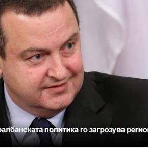 Ο Ίβιτσα Ντάτσιτς προειδοποιεί Μαυροβούνιο, Ελλάδα και Βόρειο Μακεδονία για ΜεγάληΑλβανία