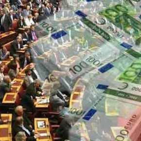 Βαριές ποινικές διώξεις για τα «δανεικά και αγύριστα» ΠΑΣΟΚ και ΝΔ των ετών2005-2011!