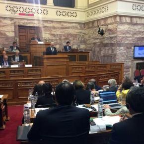 Απίστευτη πρόκληση Τούρκου βουλευτή μέσα στην Βουλή! «Οι ενέργειες στην Κύπρο θα έχουνσυνέπειες»