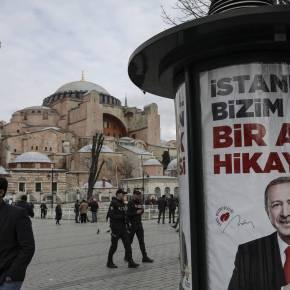 Επιμένει ο Ερντογάν: Η Αγιά Σοφιά θα γίνει τζαμί μετά τιςεκλογές