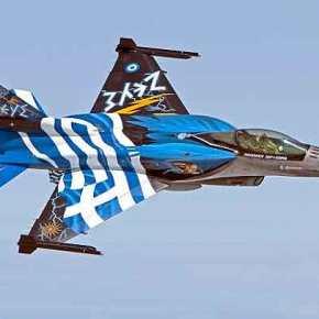 Αεροπλάνα πάνω από την Αθήνα σήμερα 18 Μαρτίου2019
