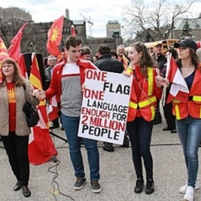 Οι Σλάβοι των Σκοπίων στον Καναδά διαδήλωσαν κατά του νέουονόματος