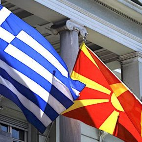 Διάνοιξης συνοριακής διόδου στις Πρέσπες υπέγραψαν η Σία και οΝτιμιτρόφ