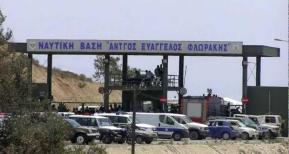Κύπρος: Γαλλική ναυτική βάση αποφάσισαν Αναστασιάδης –Μακρόν