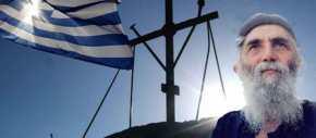 «Θα έρθει σαν αστραπή…»! – Οι θρύλοι και οι προφητείες για την Αγιά Σοφιά που ανησυχούν τους Τούρκους!(Βιντεο)