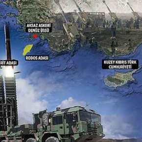 Σε πανικό οι Τούρκοι: Προχώρησαν εκτάκτως σε δοκιμή πυραύλουBORA