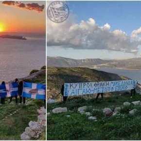 Κύπριοι φοιτητές απαντούν στον Τσιρώνη για τοΚαστελόριζο