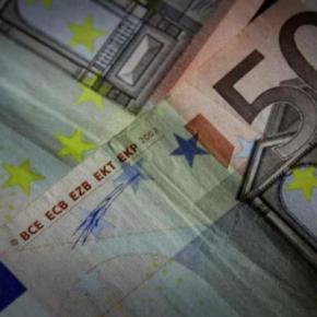 Ελληνικό ομόλογο: Έκλεισε το «βιβλίο» με πάνω από έντεκα δις οιπροσφορές