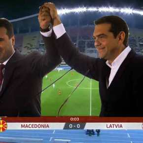 Άλλη μια επιτυχία του «μεγάλου διαπραγματευτή» – «Μακεδονία» η εθνική των Σκοπιανών στους ποδοσφαιρικούςαγώνες…