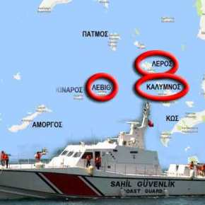Το Τουρκικό Περιπολικό «TCSG302» …Γυρόφερνε στα νησιά της Λεβίθα, Λέρου και Καλύμνου(Χάρτης)