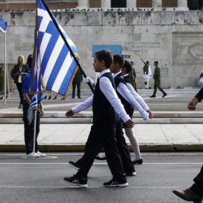 Μαθητική παρέλαση την Κυριακή: Ποιοι δρόμοι κλείνουν-Τα μέτρα τηςΤροχαίας