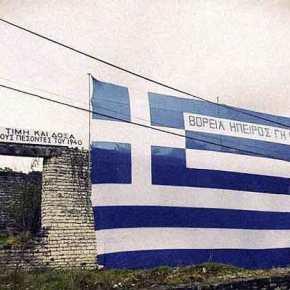 Οι Βορειοηπειρώτες απέναντι στον αλβανικόανθελληνισμό
