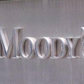 Περισσότερα στοιχεία για την αναβάθμιση της Ελλάδας από τηMoody's