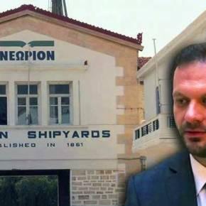 Τι συμβαίνει με τα Ναυπηγεία Ελευσίνας και τον επενδυτή Π.Ξενοκώστα τηςONEX;
