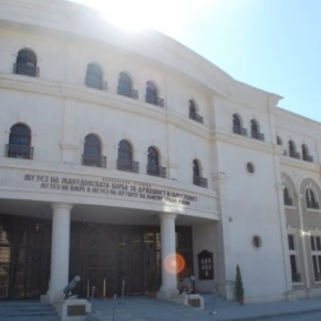 Σκόπια: «Μουσείο Μακεδονικού Αγώνα γιαΑνεξαρτησία»