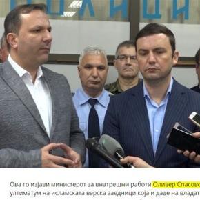Σκόπια: Η κυβέρνηση απέρριψε το τελεσίγραφο της ΙσλαμικήςΚοινότητας