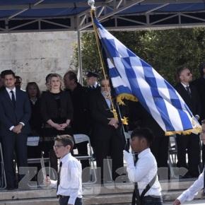 Ολοκληρώθηκε η μαθητική παρέλαση στην Αθήνα για την Εθνική Επέτειο της 25ης Μαρτίου-Φωτογραφίες.