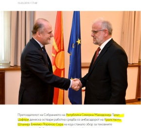 Ταλάτ Τζαφέρι: Το κοινοβούλιο θα συνεχίσει να εκπληρώνει τις υποχρεώσεις της Συμφωνίας τωνΠρεσπών