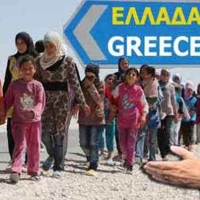 Η Άγκυρα απειλεί να ανοίξει τα ελληνοτουρκικά σύνορα για 4,8 εκ. μουσουλμάνους από Συρία, Αφγανιστάν, Πακιστάνκλπ