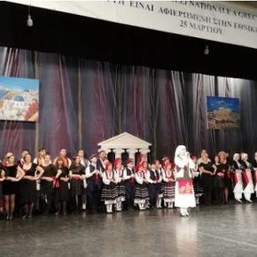 Κωστάντζα: Εορτάστηκε η ανεξαρτησία του ελληνικούκράτους